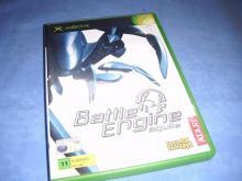Battle Engine Aquila    Xbox game