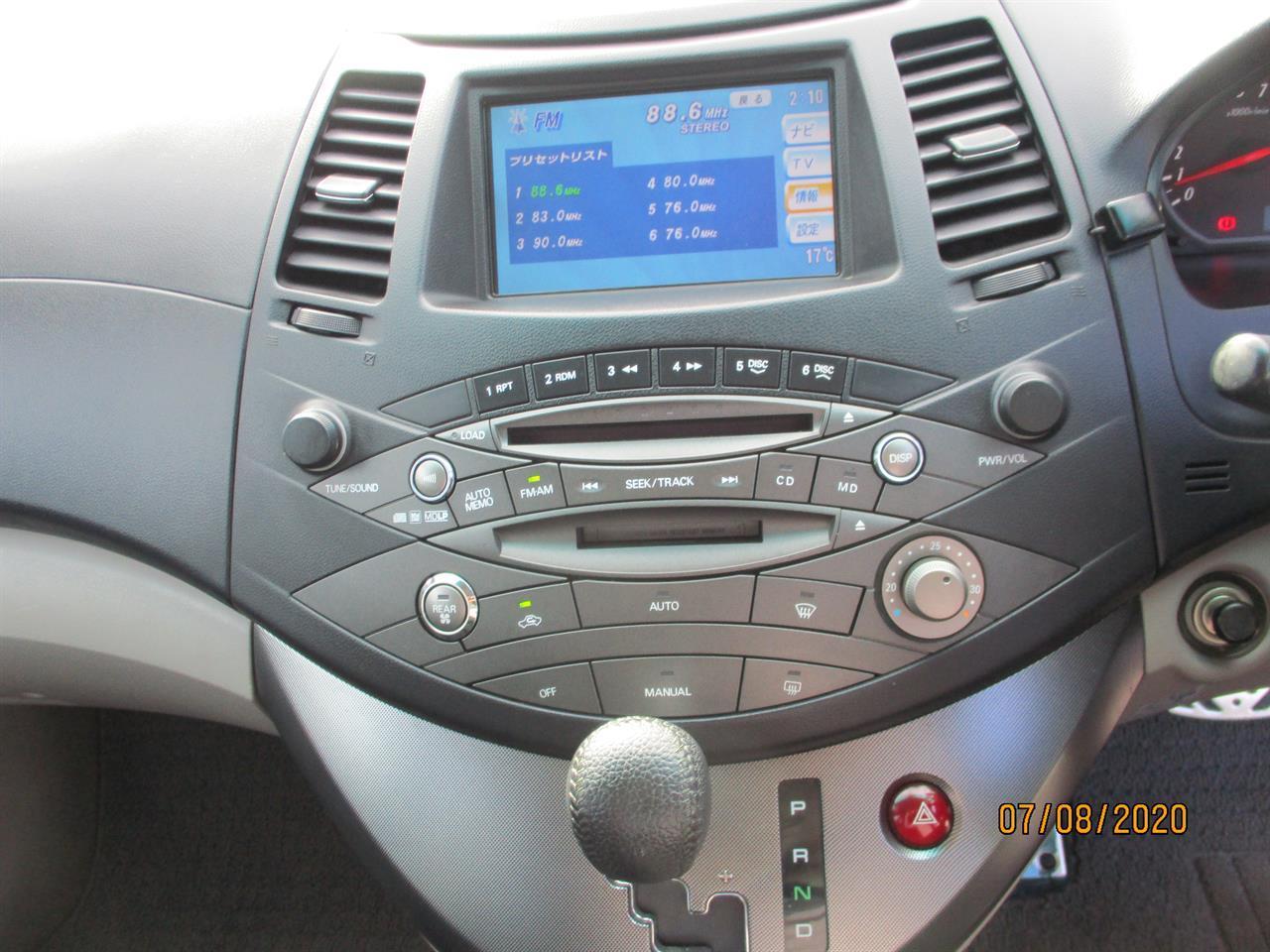 image-12, 2007 Mitsubishi Grandis 2.4 7 seater at Dunedin