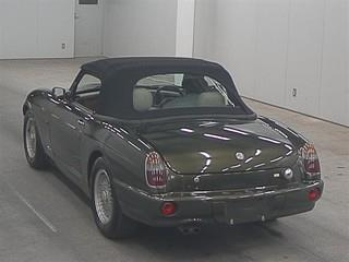 image-1, 1997 MG RV8 Roadster at Christchurch