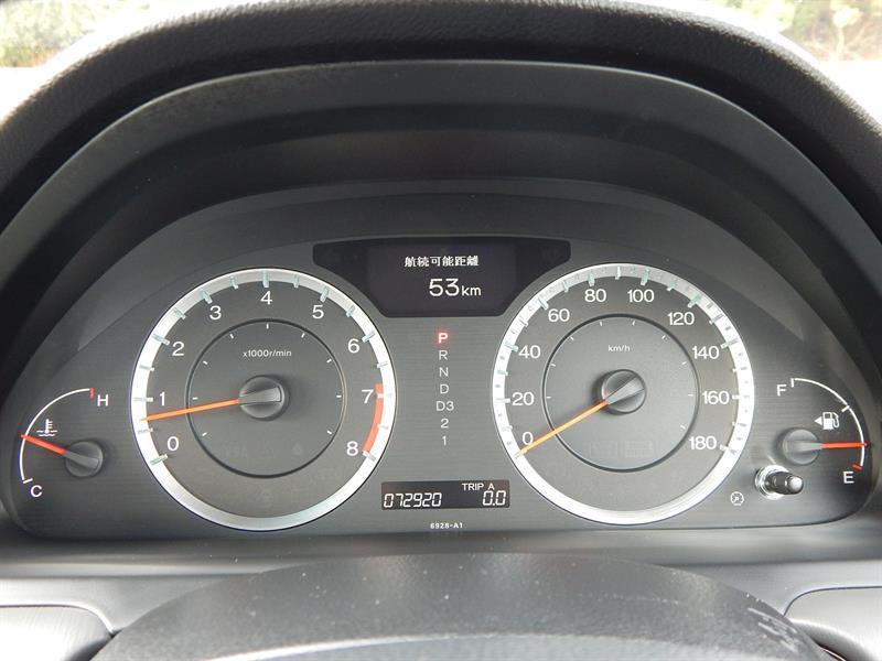 image-8, 2008 Honda Inspire at Christchurch
