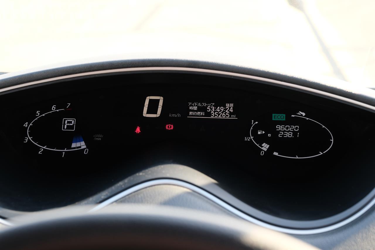 image-19, 2014 Nissan Serena 20XV-S Hybrid 8-Seater 'Facelif at Christchurch