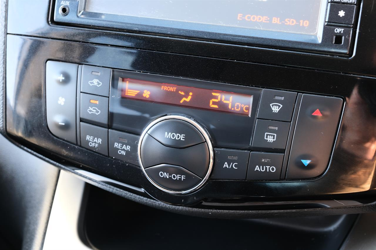 image-15, 2014 Nissan Serena 20XV-S Hybrid 8-Seater 'Facelif at Christchurch