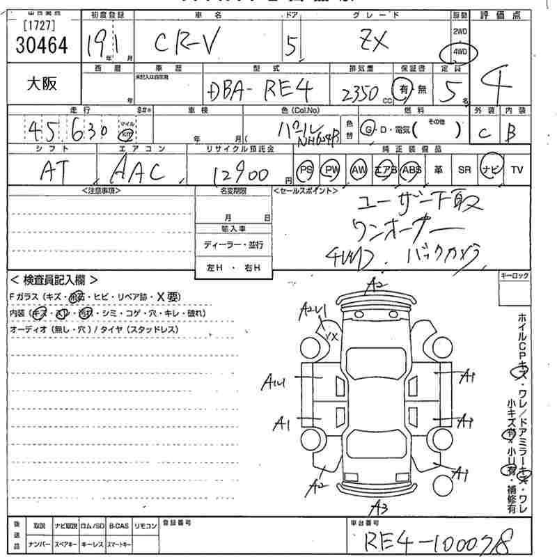 image-7, 2007 Honda CR-V 4WD 2.4L V-TEC at Gore