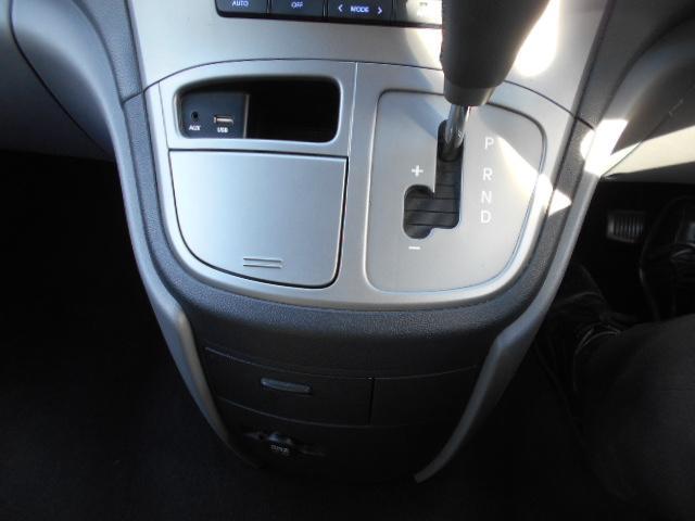 image-17, 2017 Hyundai iMAX 2.5 Diesel auto 8 seat coach Van at Dunedin