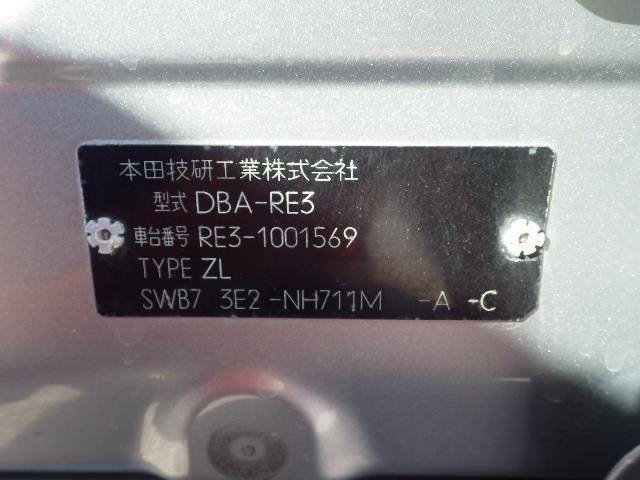 image-17, 2006 Honda CR-V 2.4 ZL at Christchurch