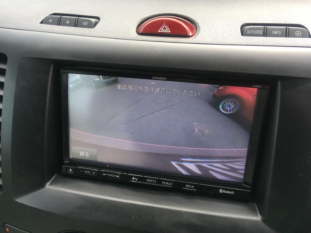 image-9, 2011 Mazda BIANTE 5 Door 7 seats 2.0 Auto at Dunedin