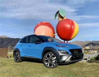 2021 Hyundai Kona 2.0 2WD Ltd PE