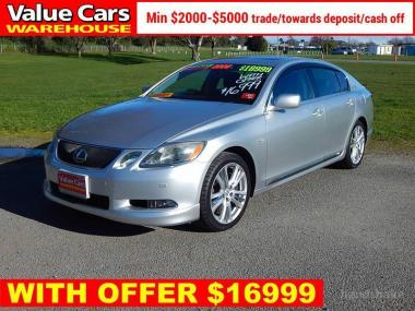 Lexus For Sale At Drive South Used And New Lexus
