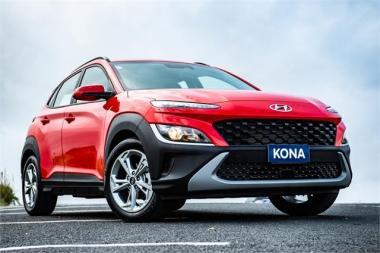 2021 Hyundai Kona 2.0 2WD  PE