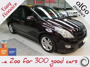 2007 Mazda MPV 23T *Low KMs* 8seats *Rear Camera
